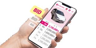 お車の情報だけが買取店に公開され、全国の買取店から買取オファーが届きます。