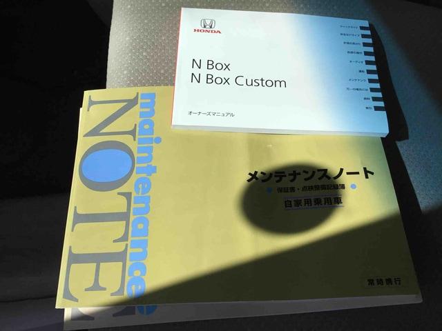 N BOX